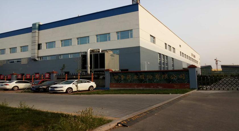 某药厂——锅炉低氮燃烧器改造案例